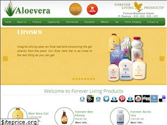 aloevera.in.net website worth