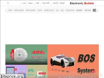 electronicbub.com website worth