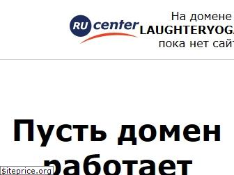 laughteryoga.ru website worth