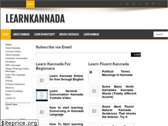 learnkannada.in website worth