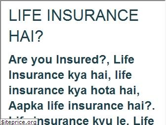 lifeinsuranceh.com website worth