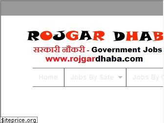 rojgardhaba.com website worth