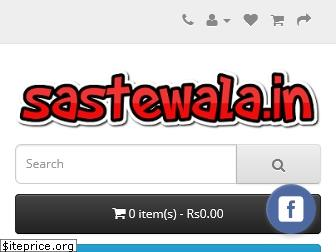 sastewala.in website worth