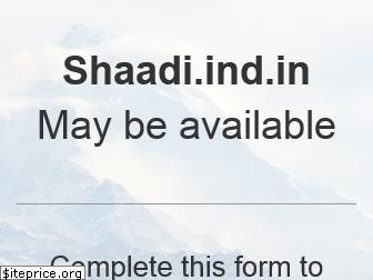 shaadi.ind.in website worth