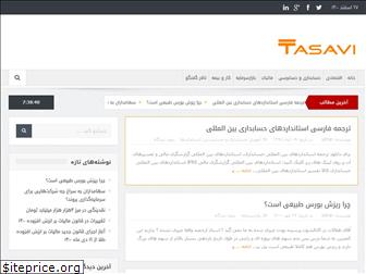 tasavi.ir website worth