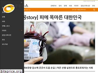 www.00news.co.kr website price