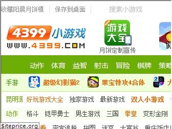 www.0y.jdssnc.cn website price