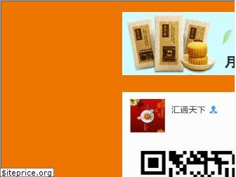 www.0z.jdsglw.cn website price