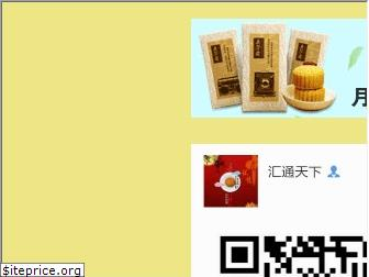 www.1.rtitunes.cn website price
