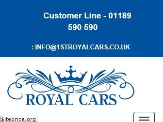 www.1stroyalcars.co.uk website price