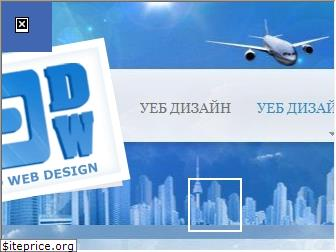 3dwebdesign.org