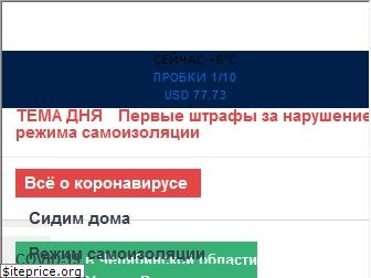 www.74.ru website price