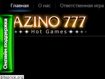 www.777azino-azino.online website price