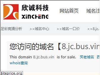 www.8.jc.bus.vin website price