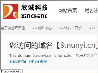 www.9.nunyi.cn website price