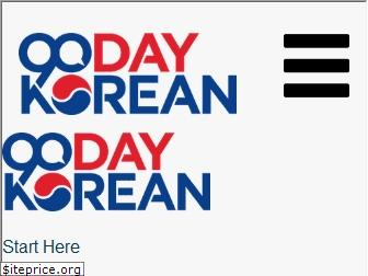 90daykorean.com
