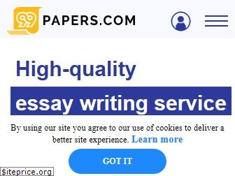99papers.com