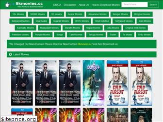 9kmovies.support