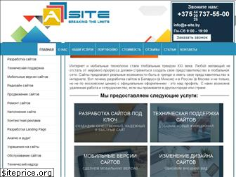 a-site.by