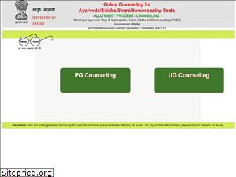 aaccc.gov.in