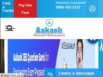 aakash.ac.in