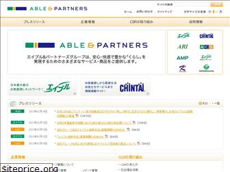 able-partners.co.jp