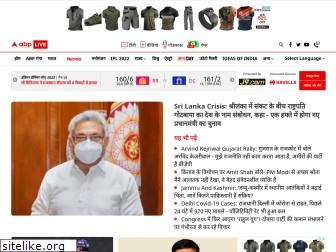 abpnews.abplive.in