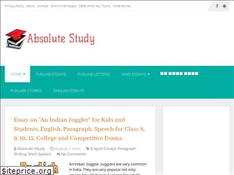 absolutestudy.com