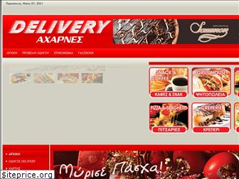 acharnesdelivery.gr