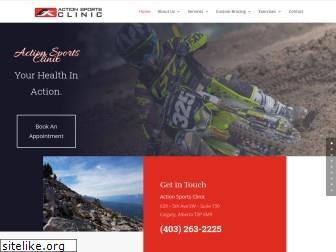 actionsportsclinic.ca