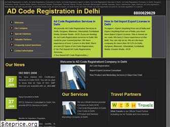 ad-code-registration.in