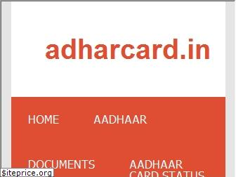 adharcard.in