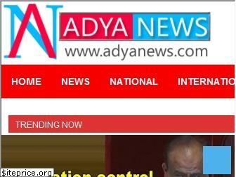 www.adya.news website price