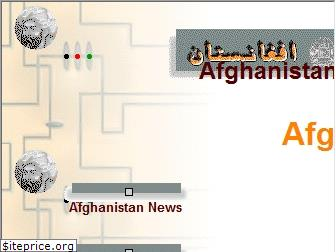 afghanistans.com