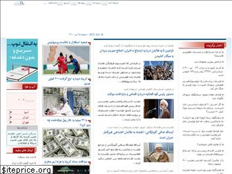 www.aftabnews.ir website price
