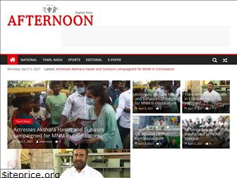 afternoonnews.in