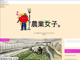 agriculture-girl.com