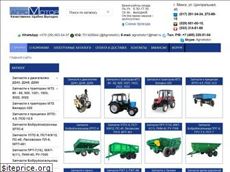 agromotor.by