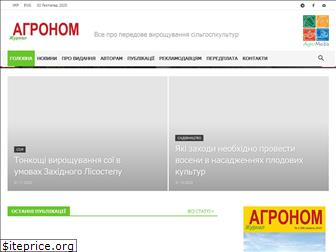 www.agronom.com.ua website price