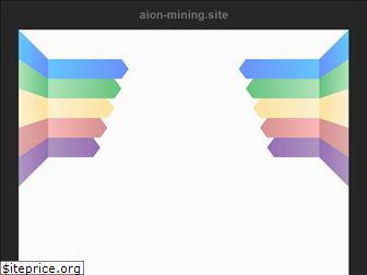 aion-mining.site