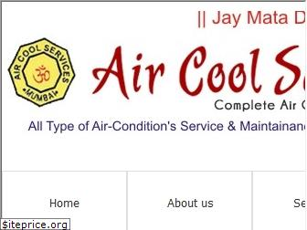 aircoolservices.in