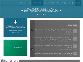 alakhdr.com