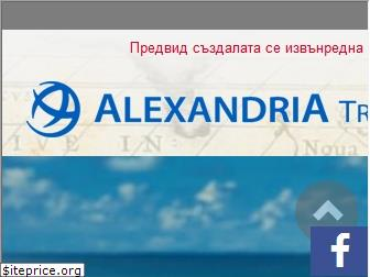 www.alexandriatravel.bg website price