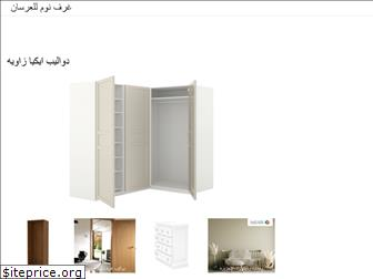 alhadid-maousry.web.app