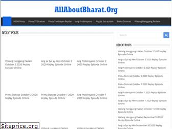 allaboutbharat.org