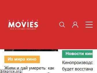 www.allbestmovies.ru website price