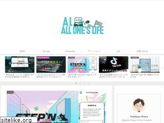 alloneslife-0to1work.jp