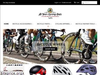 allyearcycling.com
