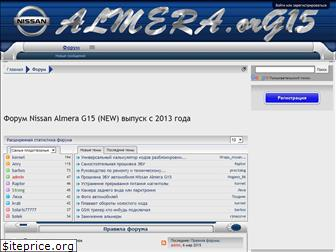 www.almera.org website price