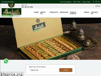 alsultansweets.ae